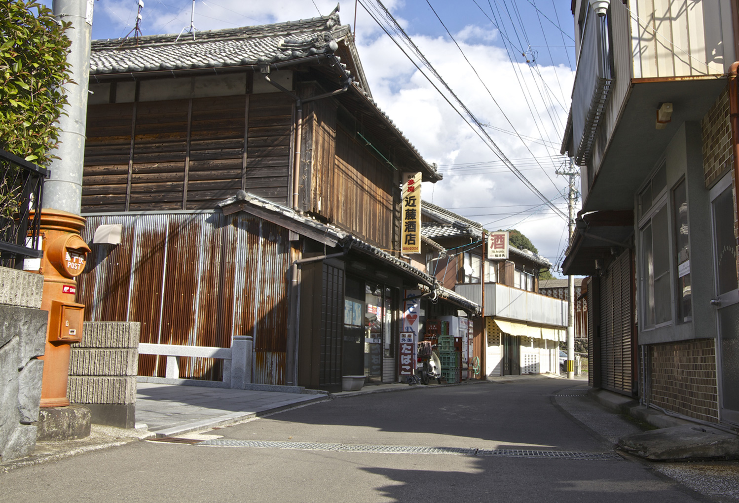 Hidden Christian Sites in the Nagasaki Region:The main street of the former castle town (Tanigawa shopping street, Kita Arima-Cho)
